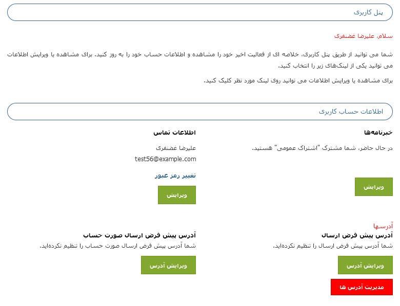 registration-guide